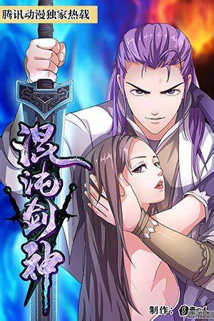 read chaotic sword god manga read chaotic sword god