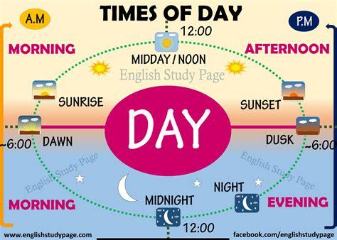 times day english english study page