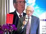 邱創煥出書 後悔未選總統-民視新聞 - YouTube