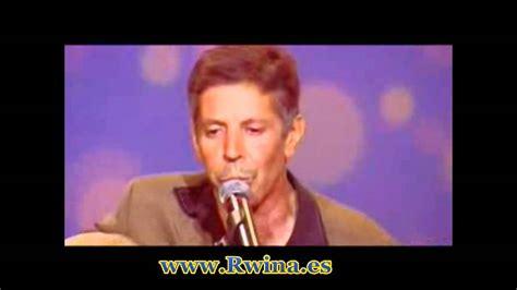 Best Of Mohamed Rouicha & Cherifa