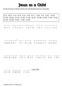 Bible Activity Worksheets for Kids