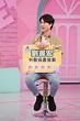 女友助攻自家麵店上架外送 劉書宏感動「這群人」無酬幫宣傳 - 自由娛樂