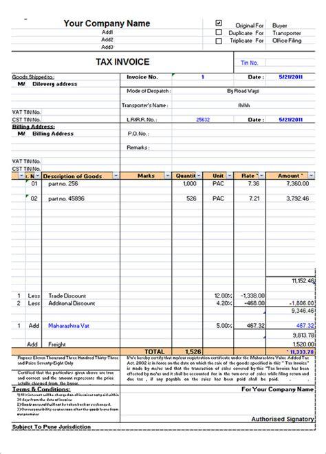 free resume template word australia tax invoice template microsoft word best business template