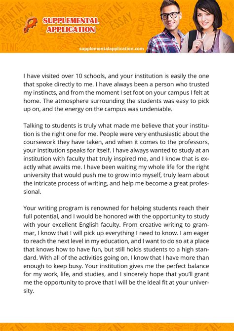 Of Chicago Supplement Essays by Supplemental Application Bag The Web