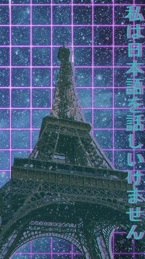Supreme Wallpaper Glitch