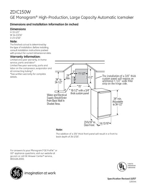 ice maker users guides ice maker page