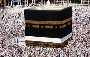 The Kaaba: The holiest site in Islam (Part – 1) - Travel ...