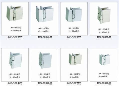 glass table top clips china glass clips jms 328 china clip glass clip