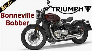 Triumph Bonneville Bobber 2017 Launched in India @ 9 ...