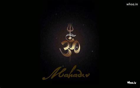 Mahadev Wallpaper Hd Animation - om namah shivaya mahadev hd images with black background