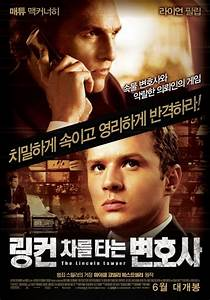The Lincoln Lawyer Movie Poster (#4 of 5) - IMP Awards