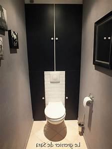 Best Idee Deco Wc Zen Gallery - Adin.info - adin.info