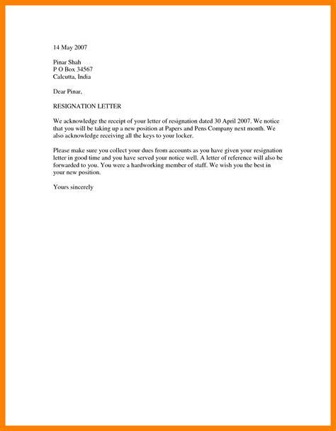 Barback Resume No Experience by Aide Sle Resume Technical Analyst Sle Resume Security Guard Resume Sle Resume
