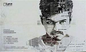 Picture 723513 | Vijay's Kathi Movie First Look Wallpaper ...