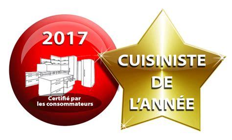 classement cuisinistes classement meilleurs cuisinistes classement des meilleurs