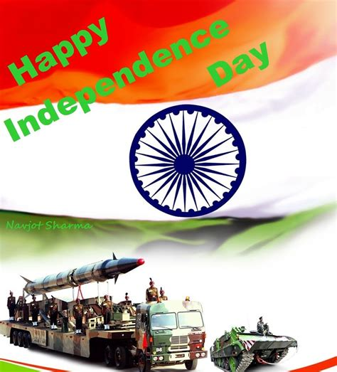happy independence day desicommentscom