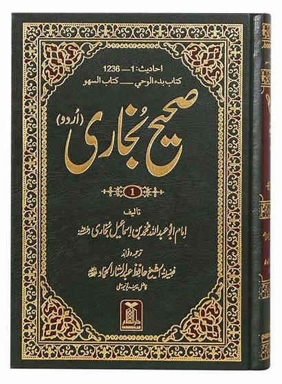 Bukhari Sahih Darussalam
