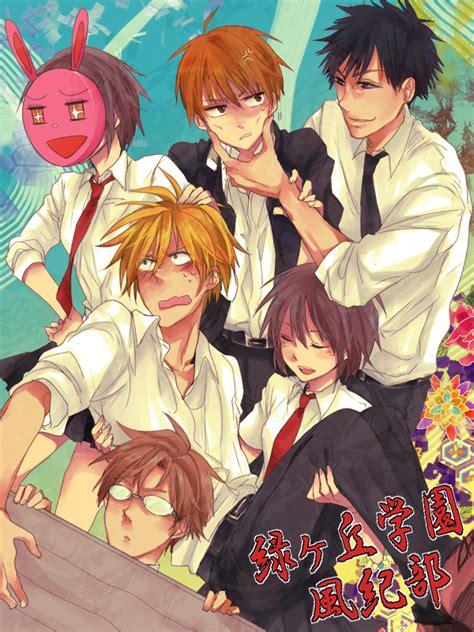 anime genre komedi harem anime gesucht harem comedy material arts