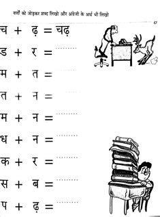 worksheet images kindergarten worksheets