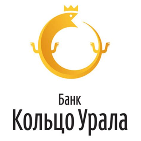 Koltso Urala Bank corporate identity