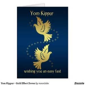Yom Kippur Greeting Cards