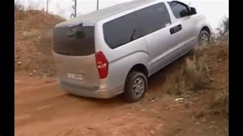 hyundai starex mercedes vito viano 4wd off road test youtube