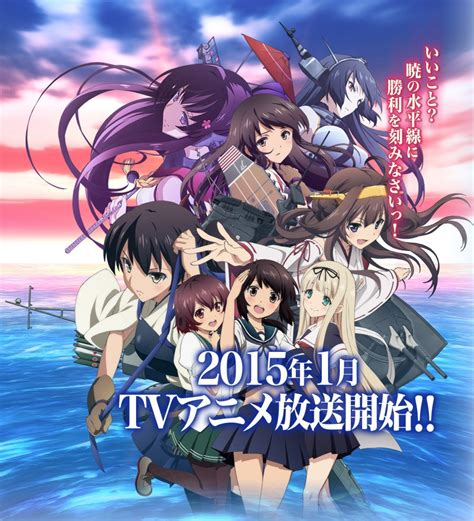 kantai collection 2016 anime film visual revealed haruhichan