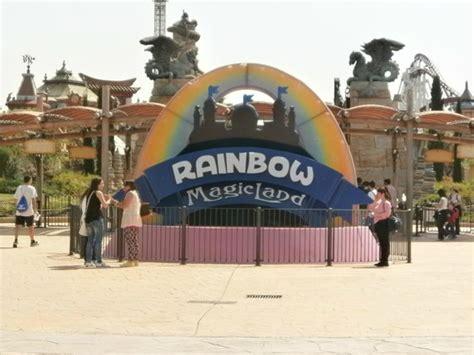 Ingresso Rainbow by Ingresso Rainbow Magicland Foto Di Rainbow Magic Land