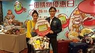一田周三起推網上優惠 最低三折 - 香港經濟日報 - TOPick - 新聞 - 社會 - D151116