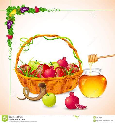 rosh hashanah royalty  stock  image