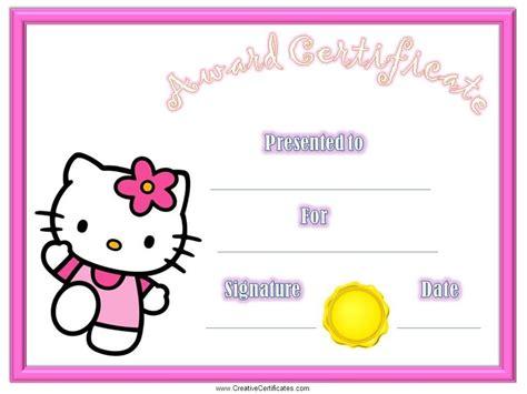 kid award certificate templates saferbrowser yahoo image