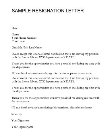 sample resignation email  examples   word