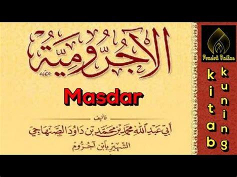 We did not find results for: Belajar Nahwu   Part22   Kitab Jurmiyah   Bab Masdar   Ngaji Online   Pondok Online - YouTube