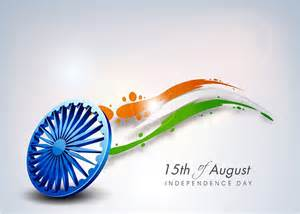 independence day of india 15 august 2017 celebrations