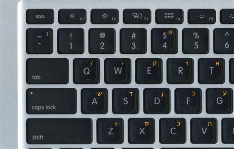 letters on keyboard hebrew orange transparent keyboard stickers for mac apple 31707