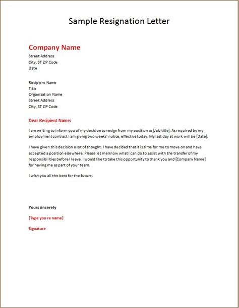resignation sample letters template word excel templates