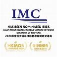 IMC 香港流動數據及話音sim卡 - 主頁 | Facebook