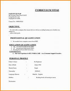 14 awesome simple resume format resume sample ideas With formal resume format