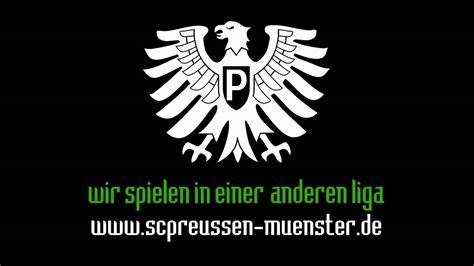 The football team currently plays in regionalliga west which is the fourth tier in german football. Donots Calling - Torhymne SC Preussen Münster (Preußen ...