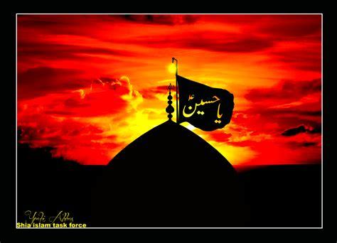 Ya Hussain A.s By Ypakiabbas On Deviantart