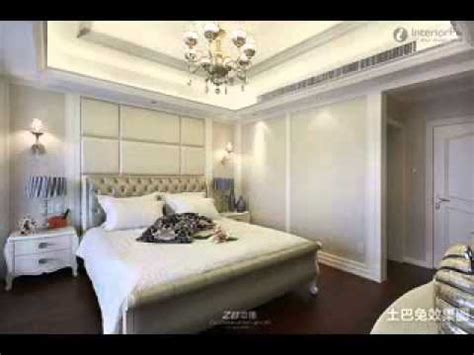 ceiling designs for small bedroom master bedroom ceiling design ideas youtube 18410   hqdefault
