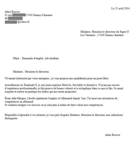 modele lettre de motivation d été exemple cv d ete 16 ans cv anonyme