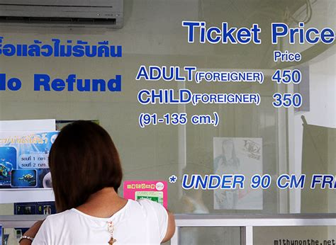 aquarium entry fee thailand 2010 chiang mai zoo day 4 part 1