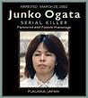 Unknown Gender History: Junko Ogata, Japanese Serial ...