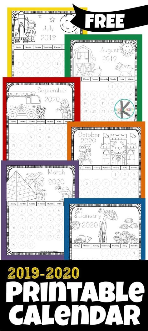 printable calendar  color kids calendar