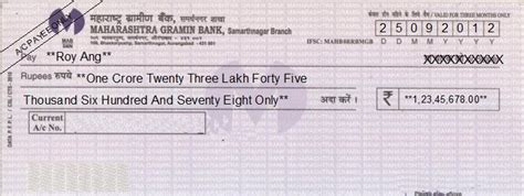 apply  cheque book  gramin bank  methods