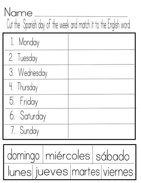 worksheet days of the week worksheet grass fedjp