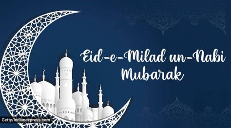 Eid-e-Milad-Un-Nabi 2020: Date, history and importance ...