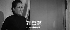 七擒七縱七色狼 (1970) - 狄娜 / 譚炳文@Movieland 我的電影世界|PChome 個人新聞台