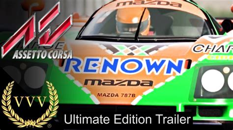 assetto corsa ultimate edition assetto corsa ultimate edition trailer